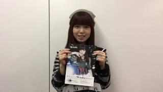 """春奈るな LIVE 2016 """"Windia""""開催! 2016/11/5(土) DRUM Be-1(福岡県)..."""