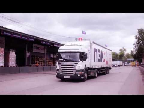 ☑ ПЭК - грузоперевозки по России: перевозка и доставка грузов транспортной компанией