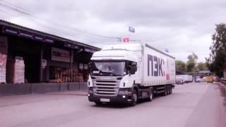 видео авиадоставка грузов по России
