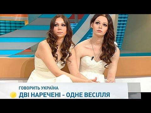 Порно две невесты