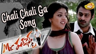 Mr Perfect Movie Songs | Chali Chali Ga Song | Prabhas | Kajal Aggarwal | Taapsee Pannu