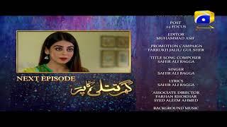 Ghar Titli Ka Par - Episode 22 Teaser | HAR PAL GEO
