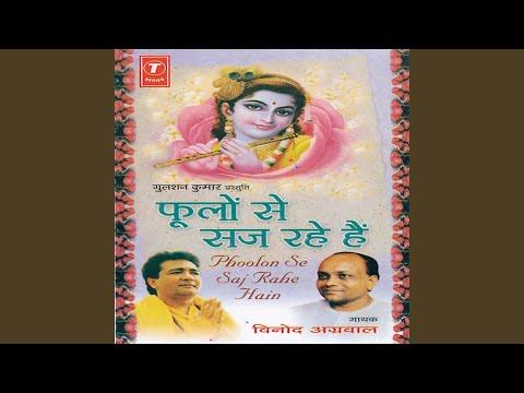 Phoolon Se Saj Rahe Hai, Dhuni Radhe Radhe Govind Radhe .Dhuni Murli Dhara Manmohan, Apna...