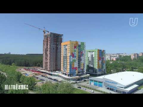 Жилой комплекс «Матрёшка сити» в Ижевске: рядом Ёлки-парк, детские сады, школы