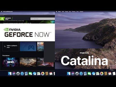 Установка тест обзор GeForce Now – как работает MacOS Catalina Golden Master