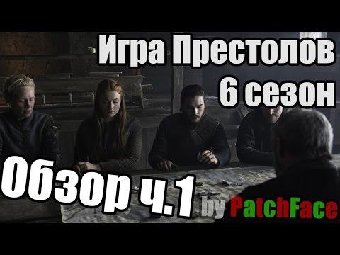 Сюжет PrestolovRu