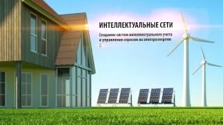 Презентационный ролик для компании RTSoft.(http://www.uni3dlabs.ru/portfolio/ Специально к Международной выставке-форуму «Современные тенденции распределительного..., 2014-10-20T12:11:21.000Z)