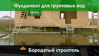 видео Надежное деревянное перекрытие цокольного этажа для дачи