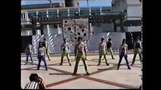 poly danso 1996 3rd joint u mass dance