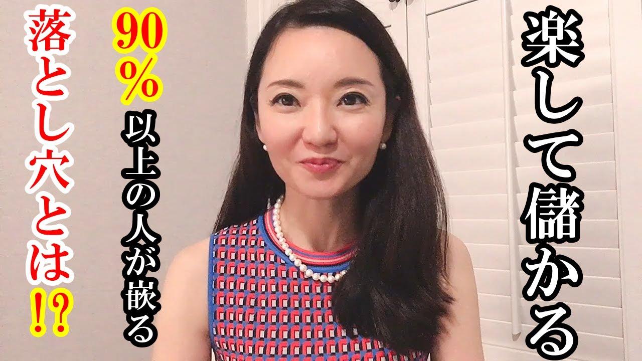 アルーナ暁子