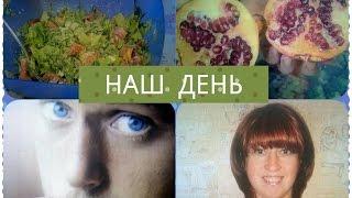 "Готовим зеленый салат ""Иммунитет""\ Цены на рынке\Лекарства от простуды"