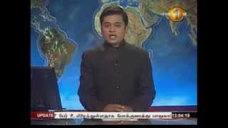 News 1st Lunch time Shakthi TV 1PM 14th October 2014