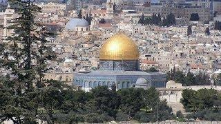 Израиль, Иерусалим(Отдых в Израиле. Отели, море, достопримечательности., 2014-06-22T23:18:44.000Z)