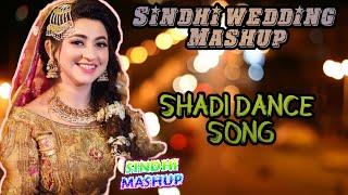 Sindhi wedding Mashup Song    Sindhi Shadi Dance Song    Sindhi Sehra 2021
