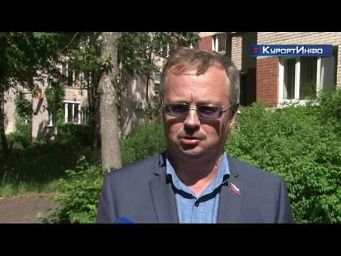 В Сестрорецке вновь активизировались мошенники