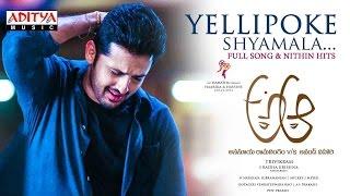 Listen & enjoy yellipoke shyamala full song from a aa movie. starring nithiini, samantha, music composed by mickey j meyer, directed trivikram and produce...