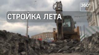 Благоустройство улиц приведет к 10-балльным пробкам в Москве