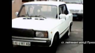 Днепропетровск - коррупция...