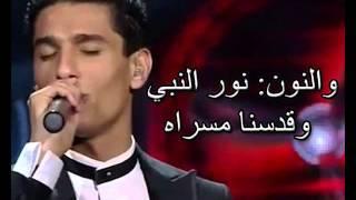 محمد عساف  على الكوفيه
