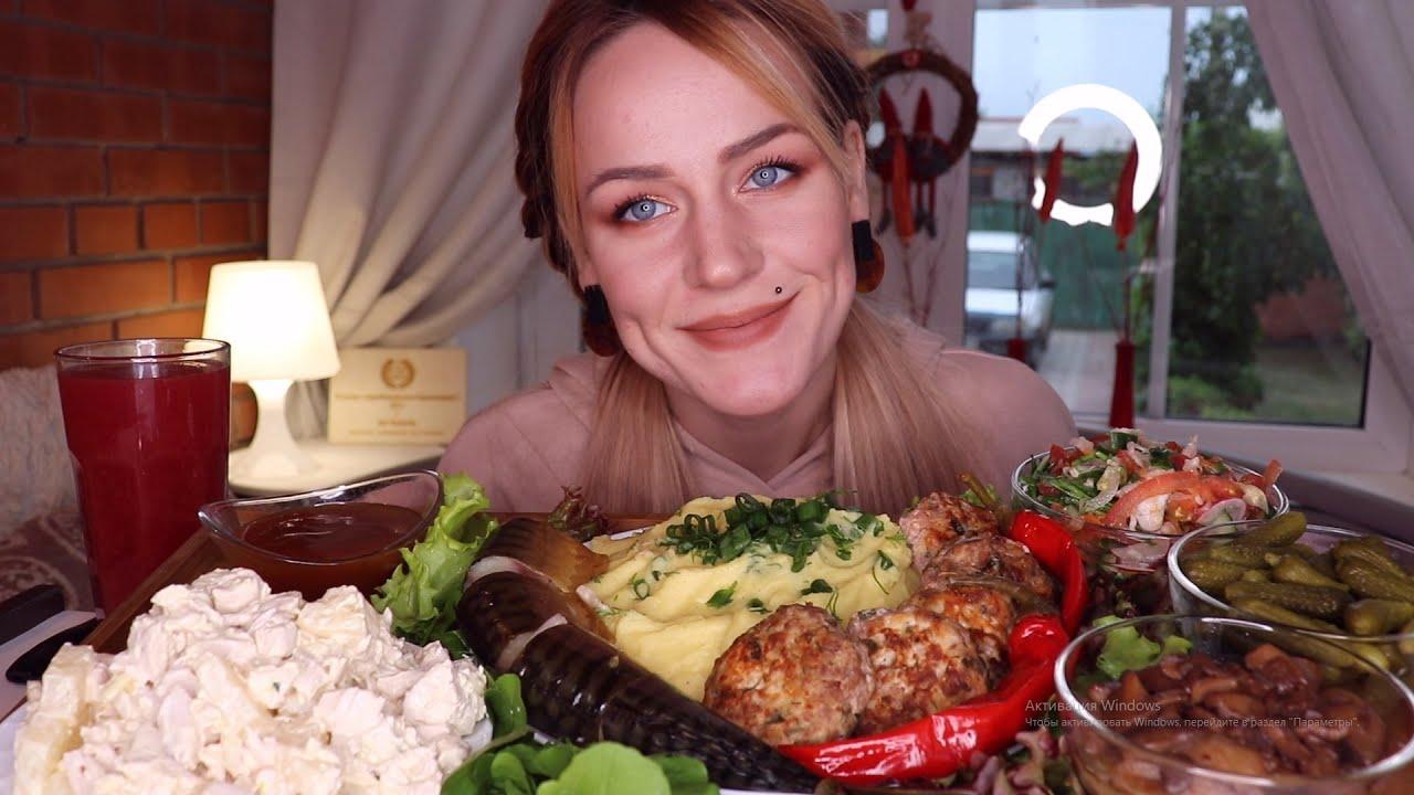 MUKBANG   Пюре, котлеты, грибы, салат, закуски, скумбрия   Puree, cutlets, fish не ASMR