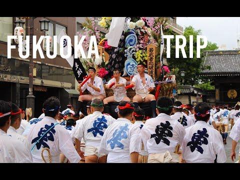 Japan Fukuoka travel , Festival and KARAOKE July 2016