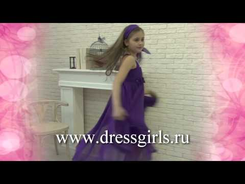 Cмотреть видео Платье на выпускной в детский сад и школу. Покупайте платье Глория