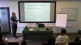 Игровые технологии в обучении и бизнесе