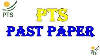 Pts junior patrol officer paper