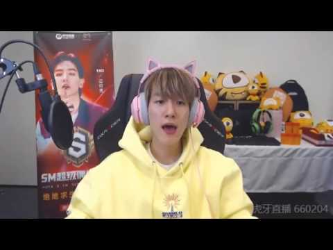 [181017] Baekhyun PUBG Sing 'LEARN TO MEOW' And 'Give Me A Chance'