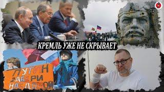 Срочно! В России призывают Кремль официально заявить свои и включить Украину в состав РФ