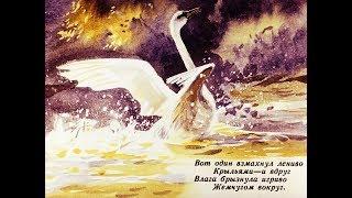 УТРО НА БЕРЕГУ ОЗЕРА Иван Никитин (отрывок) - стихи про природу