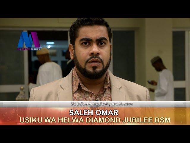 Saleh Omar - Tanzania kuingia Tano bora kwenye Naghamat