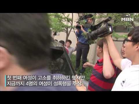 '성폭행 VS  사실무근' 박유천, 무고죄로 고소 예정?!