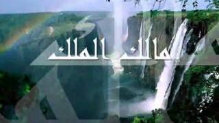 hicham abbas - asmaa allah