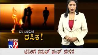 TV9 Sting Ops Call Boys Male Prostitutes Scandal Exposed Full