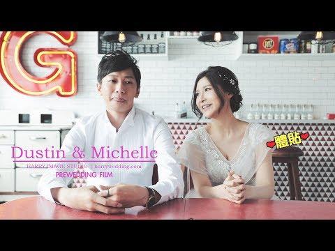 Dustin+Michelle 婚紗側錄MV(訪談)
