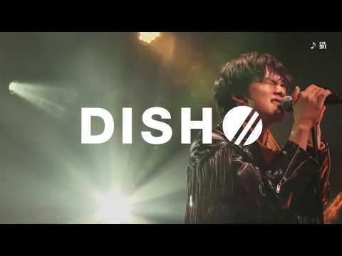 DISH// 47都道府県を巡る旅〜ファイナルシーズン〜開催決定!