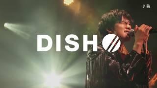 DISH// 47都道府県を巡る旅~ファイナルシーズン~開催決定!
