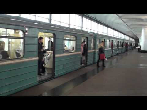 Russia: Moscow Metro - A Line 1 service at Vorobevy gory 14/10/15