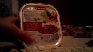 Обзор на диету Елены Малышевой
