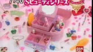 Bishoujo Senshi SailorMoon Live Action CM.