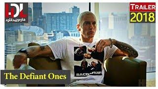 The Defiant Ones Official Trailer 2018 - Eminem