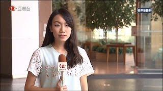 吳若瑜 2014年11月25日 日出康城五期下午截標傳補地價金額區內最低 0200