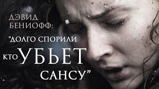 ♛ Игра престолов. Свежие новости 7 и 8 сезонов!