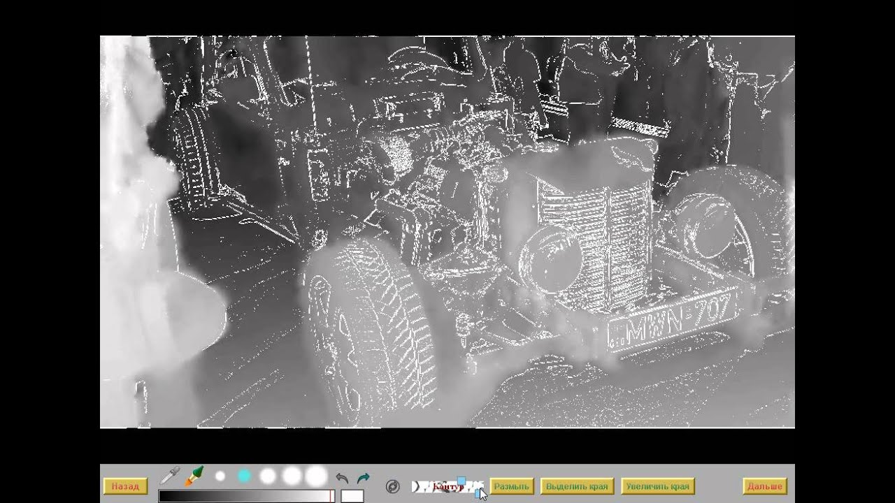 Depth map automatic creator - YouTube on