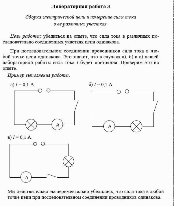 решебник по физике губкина