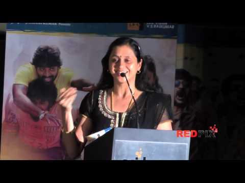 Idharkuthane Aasaipattai Balakumara-