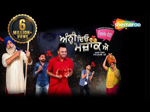 Latest Punjabi Movie || Family 432 || Gurchet Chitarkar || New Punjabi Comedy Movie 2019