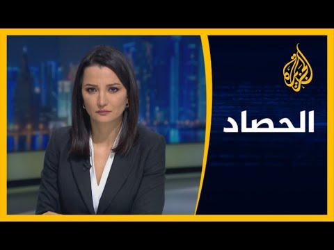 ???? الحصاد - بيروت تحت صدمة الانفجار.. خسائر فادحة وجهود محلية ودولية لمواجهة النكبة  - نشر قبل 47 دقيقة