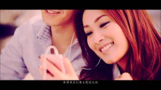 陳僖儀 Sita Chan - Crazy Love